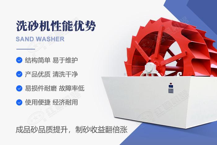轮斗式洗砂机设备优势展示